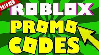 ROBLOX PROMO CODES 2019 (TODO TRABAJANDO) *NUEVO*