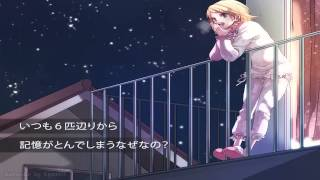 【Karaoke】Pajama Kko☆【off vocal】 HoneyWorks