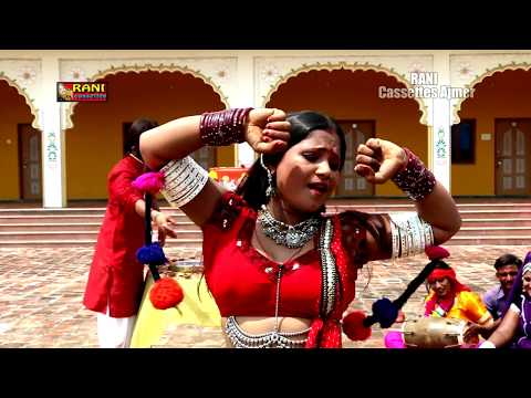 Rani Rangili Rajsthani Dj Song 2017 ! भवानी आई पावणी ! Dj Marwari Song !! Rani Rangili DJ Dhamaka