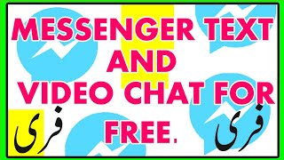 Messenger -Text and video chat for free screenshot 1