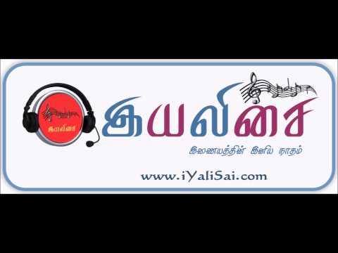 iYaliSai Tamil Online Radio - இயலிசை இணைய வானொலி.