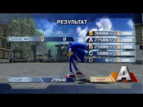 Прохождение Sonic the Hedgehog (2006). Часть 1