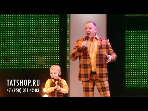 Ютуб песни на татарском языке о сыне фото 80-465