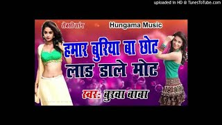 Ched Ba Chota ho Daala Na Mota Samiyana Mein Khol Ke-Phadu Dance- Bhojpuri Hot Dance Song Remix By D