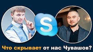Интервью с Cоздателем ПОПУЛЯРНОГО Форекс Советника MyFxBank (Личный Банк)!