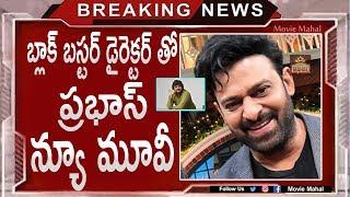 Prabhas New Movie With Blockbuster Director | Prabhas | Movie Mahal