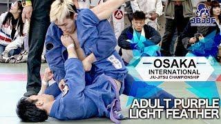 アダルト紫帯ライトフェザー級 00:00 1回戦 米倉大貴 vs 高磊 08:10 1...