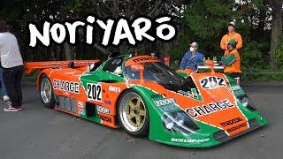 RAREST Mazda rotary cars in Japan (600+ Mazda RX-7, RX-8, Cosmo)