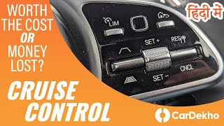 Cruise Control (हिंदी) Pros & Cons - Do You Need It? | CarDekho.com