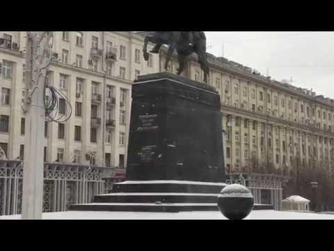 Москва, Тверская улица. Памятник Юрию Долгорукому - основателю Москвы. 26.11.2016, 10:06