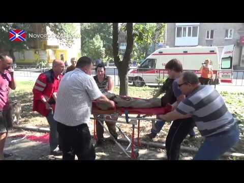 Обстрелы Луганска и