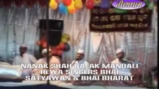 Sant Kanwar Ram: Sindhi Video: Life Saga of Bhagat Kanwar Ram Part (3)