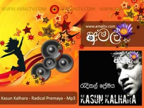 Kasun Kalhara - Radical Premaya - Mp3 - WWW.AMALTV.COM