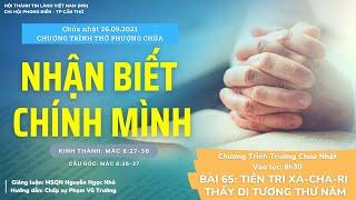 HTTL PHONG ĐIỀN - Chương Trình Thờ Phượng Chúa - 26/09/2021