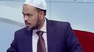 PEACE TV(URDU)— AAO QURAN SAMJHEIN (6 51).mp4