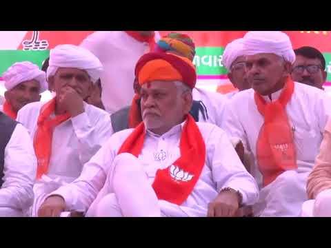 Parshottam Rupala's campaign speech in Patan Lok Sabha seat area