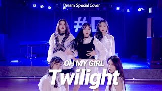 [#Dist] OH MY GIRL(오마이걸) - Twilight(트와일라잇)|#D Special cover