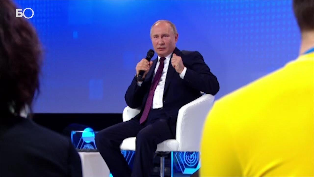 «Никто не поможет: ни бог, ни царь»: Путин призвал россиян надеяться только на себя