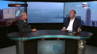 كل يوم -  نجيب ساويرس: يجب ان نغير التشريعات الحالية لتشجيع الاستثمار