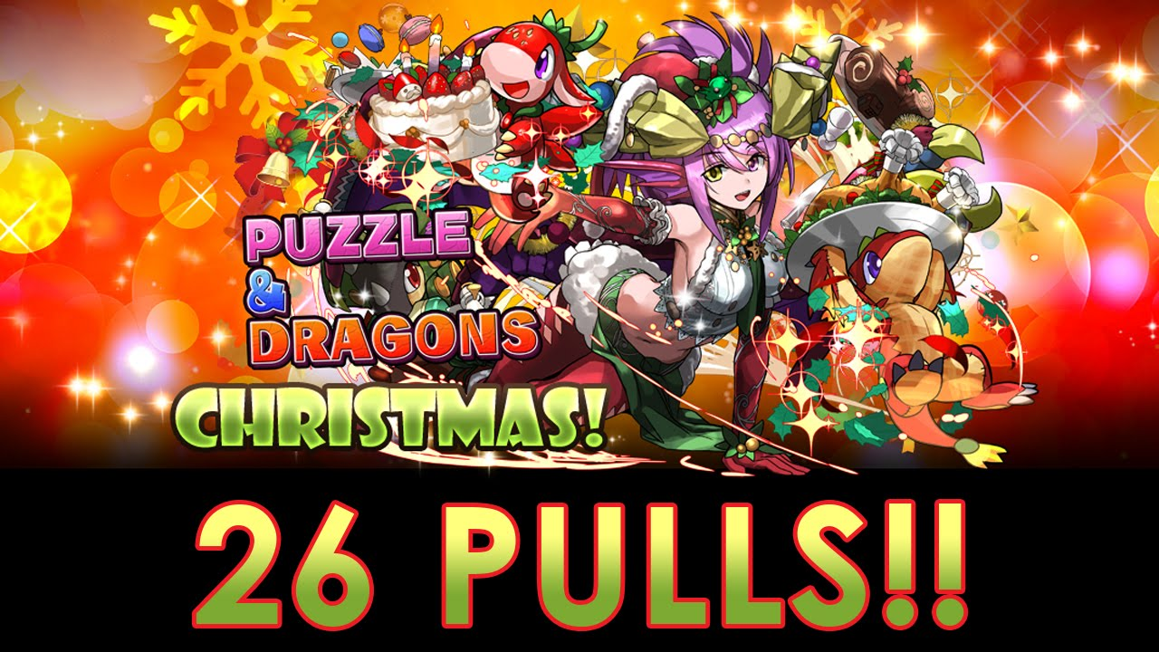 Puzzle & Dragons - Christmas' REM - 26 PULLS!! - YouTube