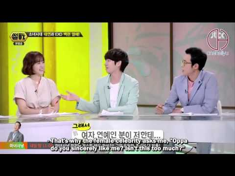 snsd yuri dating news