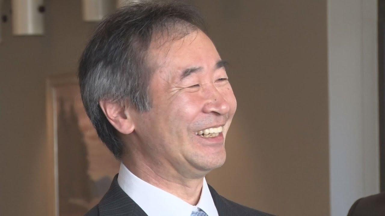 あり得ないほど恵まれた 物理学賞の梶田さん - YouTube