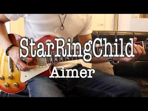 機動戦士ガンダムUC ep7 主題歌『StarRingChild』by Aimer Guitar inst Cover - GUNDAM UC ep 7 『Starringchild』