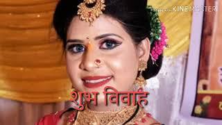 Mandav dari umber bandhila (sayali navari )lagngeet may 2019