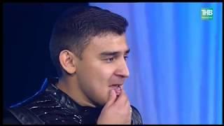 Данир Сабиров - пародия