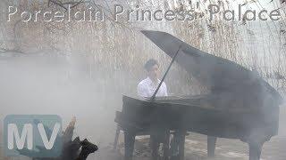 李治廷 Aarif Rahman - 《Porcelain Princess' Palace》 Official Music Video