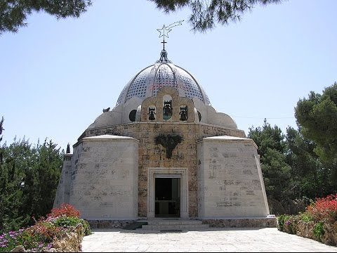 A Christian history of Bethlehem and the Shepherds' Field. Tour Guide: George Saadeh.