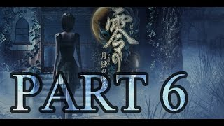 "Fatal Frame Iv: Mask Of The Lunar Eclipse Hd English Blind Playthrough Part 6 ""recurring Memory"""
