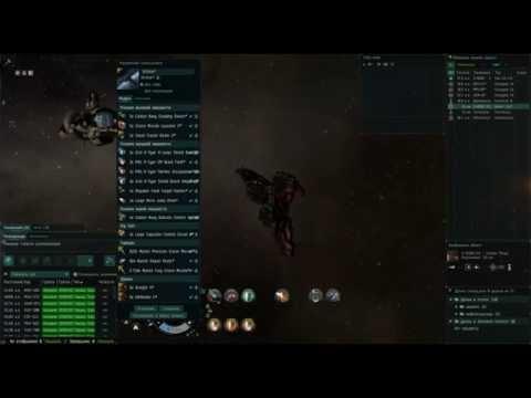 Farm ( Sanshas Nation ) DED10/10 ship Widow