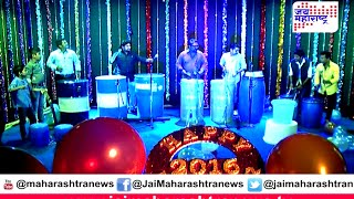 Sachin bhangre group band maifal on New year eve part 1