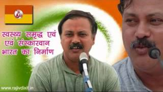 Rajiv Dixit Lecture on Social and Moral Decay of Bharat  Part  1