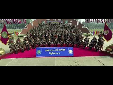 Documentary  of Bangladesh Army East Bengal  Reginment.