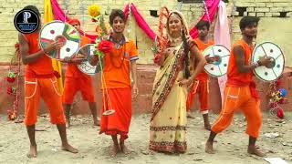 HD VIDEO SONG 2018 || Jalawa Chadhabe Chala Shiv Nagari ||   P Music