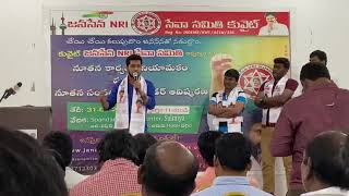 Janasena Hussain About J.D Lakshmi narayana & janasena minority soldiers | Hussain shaik | | Pspk |