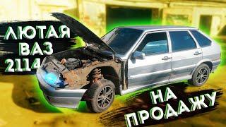Лютый ваз 2114 на продажу  Глобальный ремонт кузова