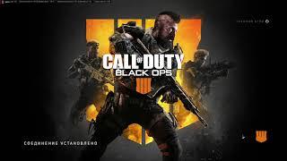 Как сделать NAT открытым в Call of Duty Black Ops 4, с пробросом портов на Zyxel Keenetic Giga