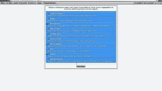 Видео урок по создание сайта в системе UCOZ