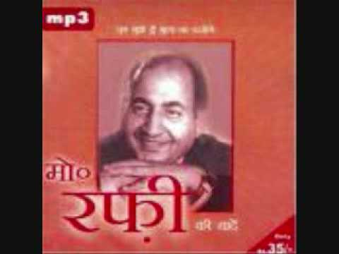 Film Dharti Kahe Pukar Ke,  Year 1969 Title song by Rafi Sahab