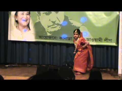 Aji Bahahal Koria performed by Saniyah Farzeen .MPG