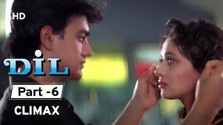Dil (1990) - Movie Part 6 - Madhuri Dixit   Aamir Khan   Romantic Movie