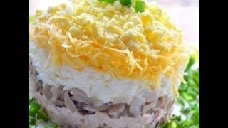 Слоеный салат с грибами и колбасой