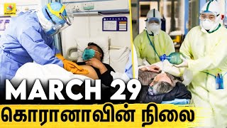 Health Minster Vijayabasker | India Lockdown | COVID19