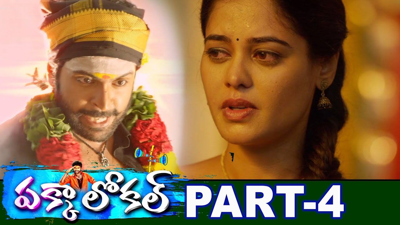 Pakka Local Full Movie Part 4 | Vikram Prabhu | Nikki Galrani | Bindhu Madhavi