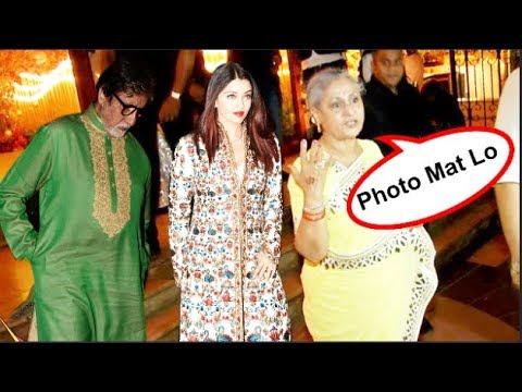 Jaya Bachchan Bad Behaviour With Media Embarrassed Amitabh Bachchan And Aishwarya Rai At Wedding