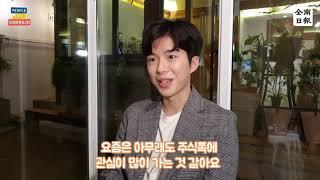 김도훈(28) 직장인(196/1000)