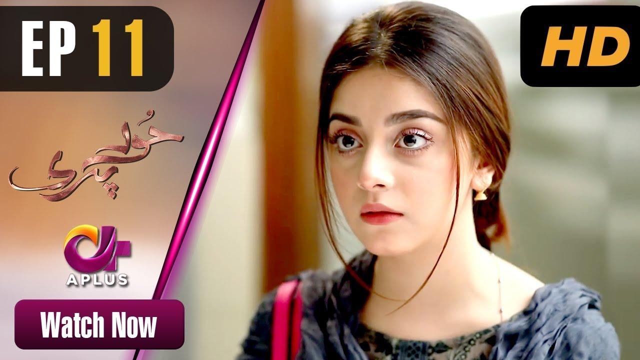 Hoor Pari - Episode 11 Aplus Mar 3